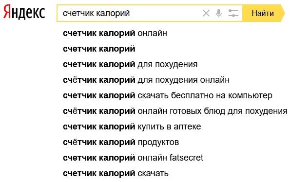 https://textbroker.ru/upload/media/tb_5bc305a76159b.jpg