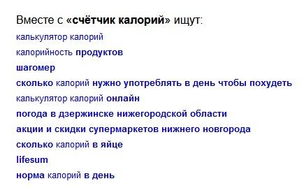 https://textbroker.ru/upload/media/tb_5bc305c641440.jpg