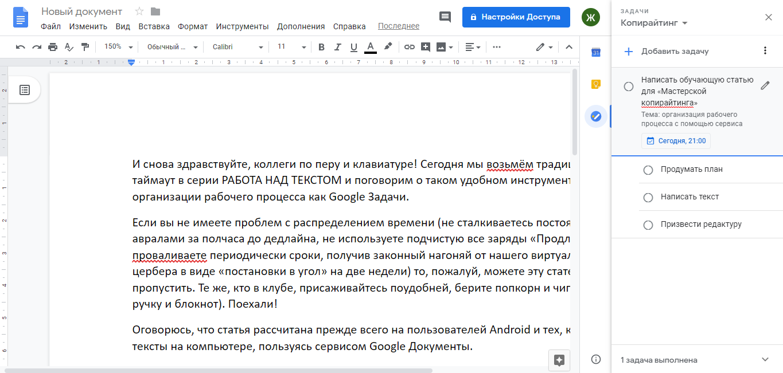 https://textbroker.ru/upload/media/tb_5e27f6190ab21.png