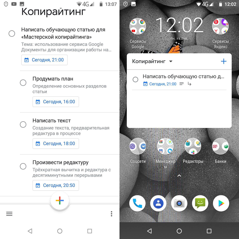 https://textbroker.ru/upload/media/tb_5e27fa7b70459.jpg