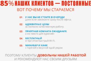 Пример продающего текста копирайтера Сергея Абдульманова