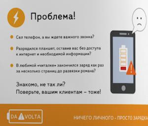 Пример продающего текста копирайтера Юлии Чухвичевой